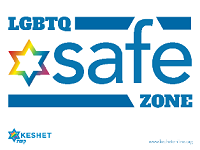 keshet-safe-zone-sticker-v3-3_Page_1-2_smaller