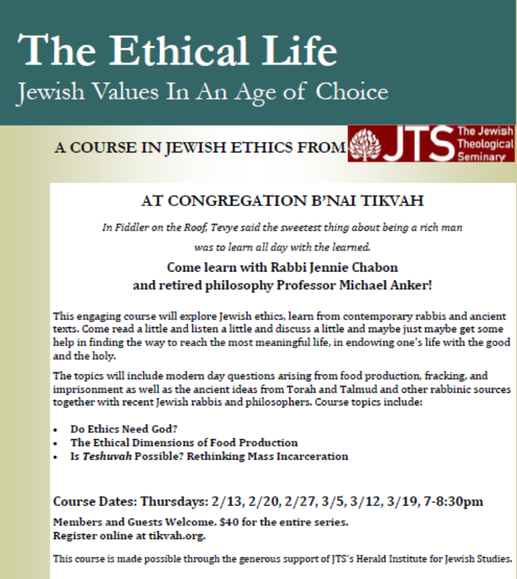 Jewish Ethics Flyer for web
